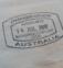Wiza sponsorowana do Australii (subclass 457)